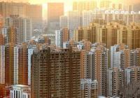 楼市热度向二三线城市传导 遏制房价上涨有没有好办法?
