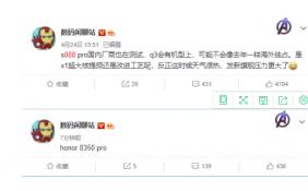 消息称荣耀正开发基于骁龙 888Pro的新机型 新机或在第三季度上市