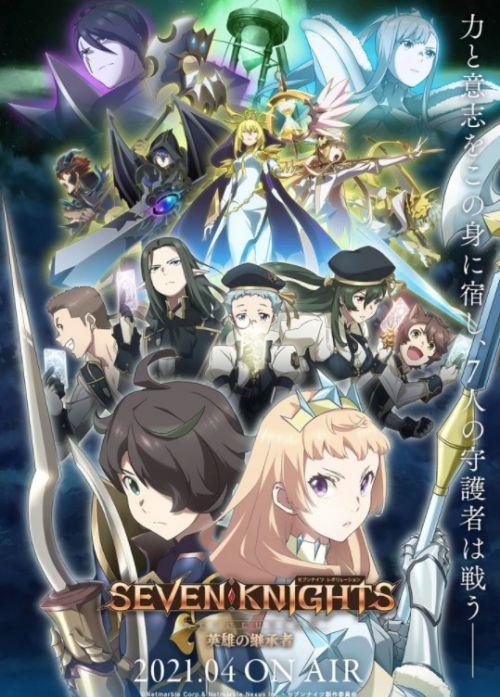 游改TV动画《七骑士》今天官方公开了最新宣传片和几位新追加角色登场