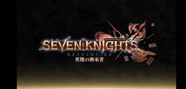 游改TV动画《七骑士》最新PV公开!同时几位新追加角色登场