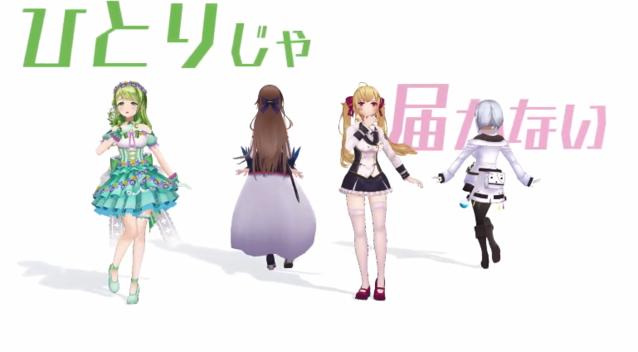 「新干线变形机器人 SHINKALION Z」ED主题曲MV公开,动画已于4月9日开始播出