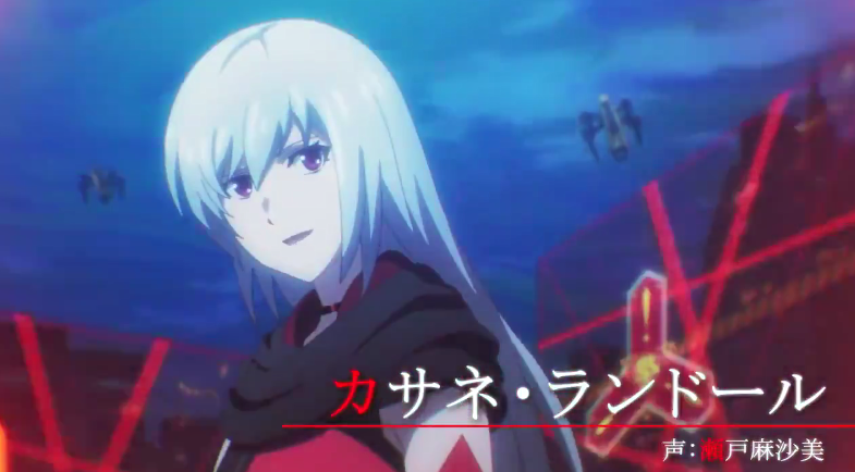TV动画版《绯红结系》第一弹预告PV正式公开,该动画将于7月1日开播