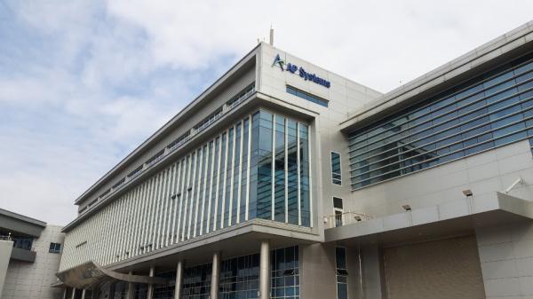 韩国APS公司将研发4000ppi Micro OLED屏幕 原型产品有望2024年问世