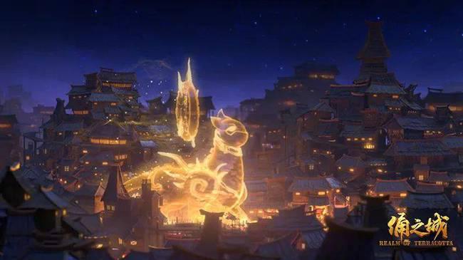 历时五年制作的国漫动画电影 《俑之城》宣布即将在 2021 暑期档上映