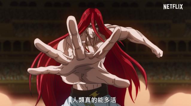 TV动画「终末的女武神」正式预告公开,预计将于6月17日播出