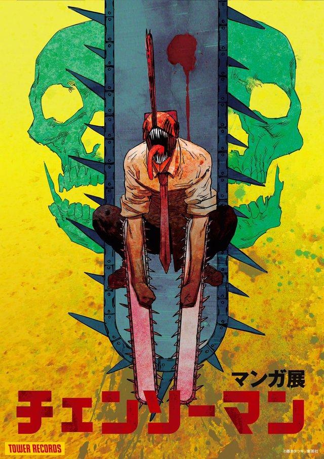 「电锯人」官方公开了漫画展视觉图