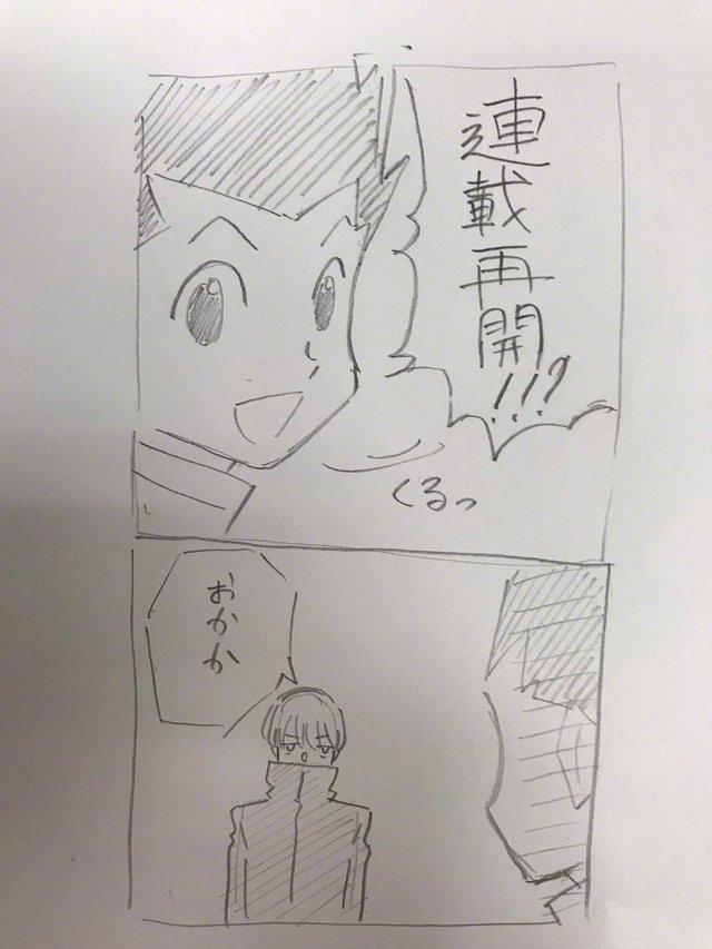 青木健一郎公开了其绘制的「全职猎人」角色绘图