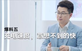 姜海荣再爆荣耀50系列猛料 15分钟内可将手机充满电