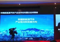 研发核心配件打造产业环境 韩国2024年实现L4级自动驾驶功能
