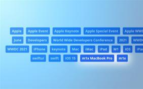 苹果自曝确实存在M1X处理器  有望在MacBook Pro身上首发