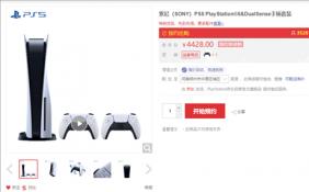 开售即空!索尼PS5主机预计2022年前都将处于供应短缺状态