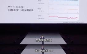 荣耀Magic3官宣满血版骁龙888 将在今年第三季度推出