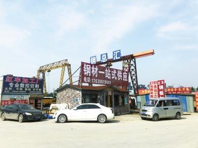 郑州崛起京港线区域产业带 钢材市场沿路密集排布