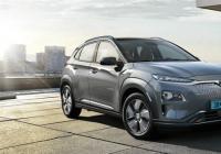 现代Kona电动汽车在挪威与韩国相继起火 或影响IONIQ5车型销量