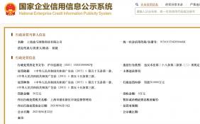发布虚假广告误导消费者 盒马鲜生被罚50万