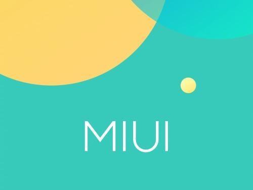 曝MIUI 13有望7月16日发布 将加入大量精简设计