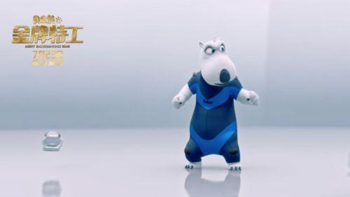 动画喜剧大电影《贝肯熊2:金牌特工》于今日开启内部超前观影场