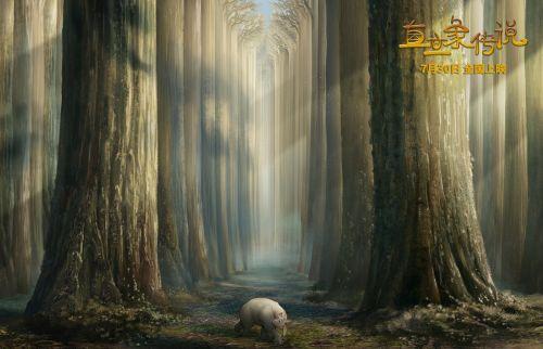 奇幻冒险动画电影《直立象传说》将于7月30日登陆全国院线