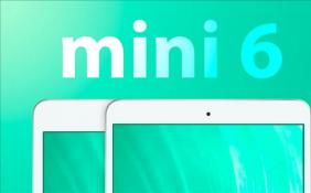 第六代iPad mini曝光 将拥有更高的配置和性能