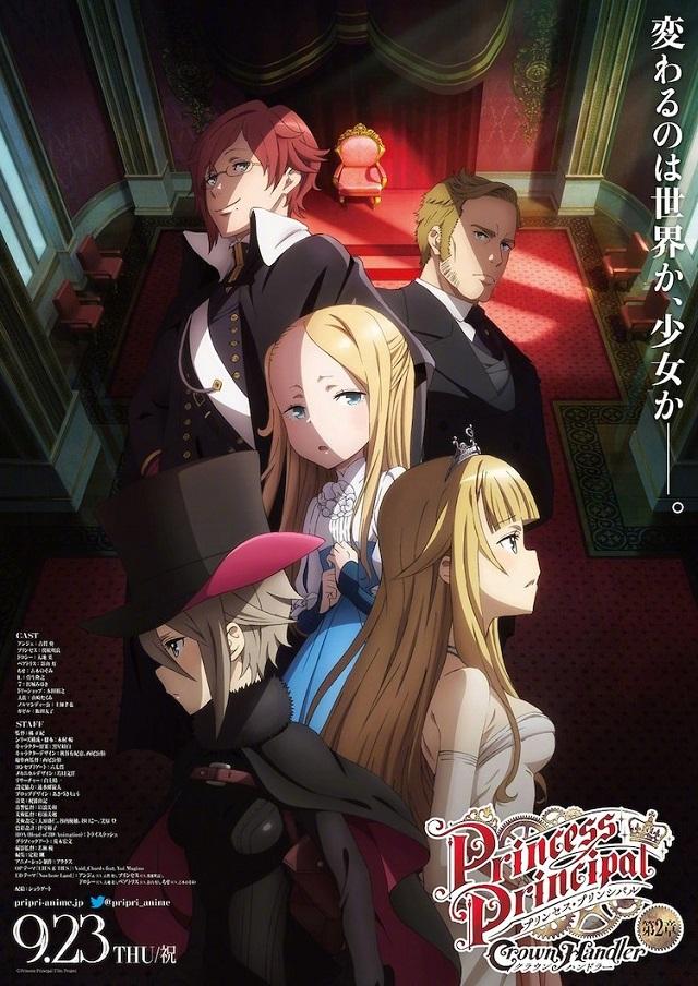 剧场版第2章「Crown Handler」公开了主视觉图&正式预告,将于9月23日上映