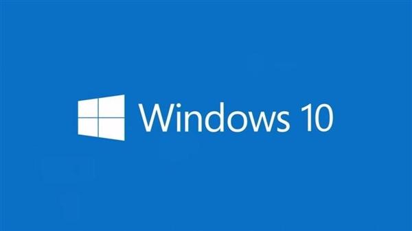 微软如期推出Windows 10 21H2更新 将是一个LTSC长期支持版本