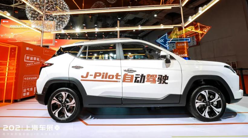 江淮汽车预计上半年净利润4.8亿元 同比增长425%