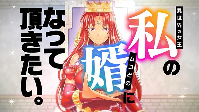 角川旗下漫画「理想的小白脸生活」公布了全新的宣传CM影像