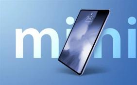 曝中小尺寸OLED良率不及预期 京东方OLED错失下一代iPad
