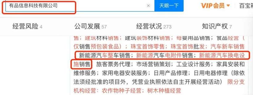 小米汽车有望落户合肥 江淮汽车或将为小米汽车代工