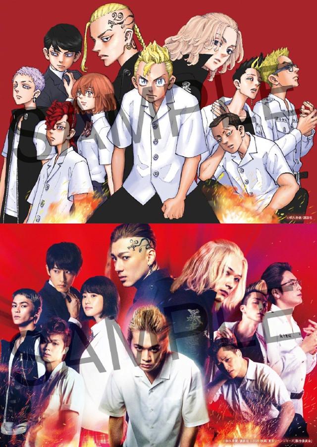 「东京卍复仇者」公开了漫画x真人电影角色联动海报,已在日本地区上映