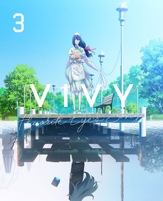 动画「薇薇-萤石眼之歌-」公开了Blu-ray&DVD第三卷封面