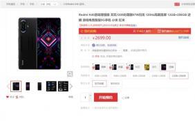 Redmi K40游戏版逆鳞特别款上市 搭载联发科天玑1200处理器