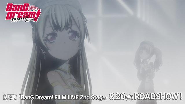「BanGDream!FILMLIVE2ndStage」PastelPalettes片段公开,将于8月20日上映