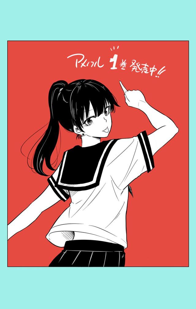 漫画「糖如雨下」作者みたらし三大公开了本作单行本第1卷的发售宣传绘