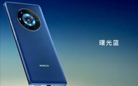 京东方确认独家供应Magic3系列屏幕 89度超曲面设计120Hz高刷
