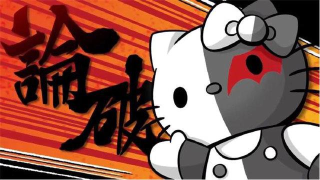 「弹丸论破」同「三丽鸥」家族开展了联动活动 该系列商品预计将于2021年9月23日公开发售