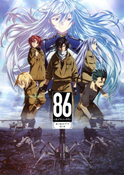 TV动画《86不存在的地域》第2章即于10月开播 官方公开了首弹预告