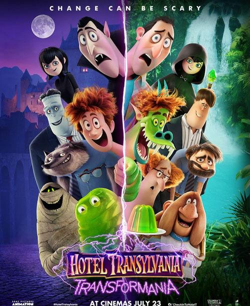 动画电影《怪物旅店4》不上院线了,电影公司纷纷采取了灵活的发行策略