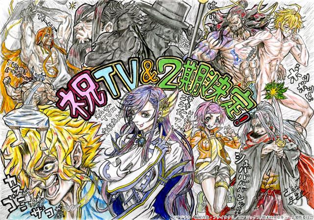 动画「终末的女武神」决定制作第二季 由角色设计·佐藤正树绘制的祝贺插画