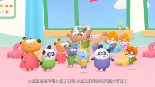 动画《小鹿蓝蓝》上线一小时便夺得芒果TV动漫播放指数第一