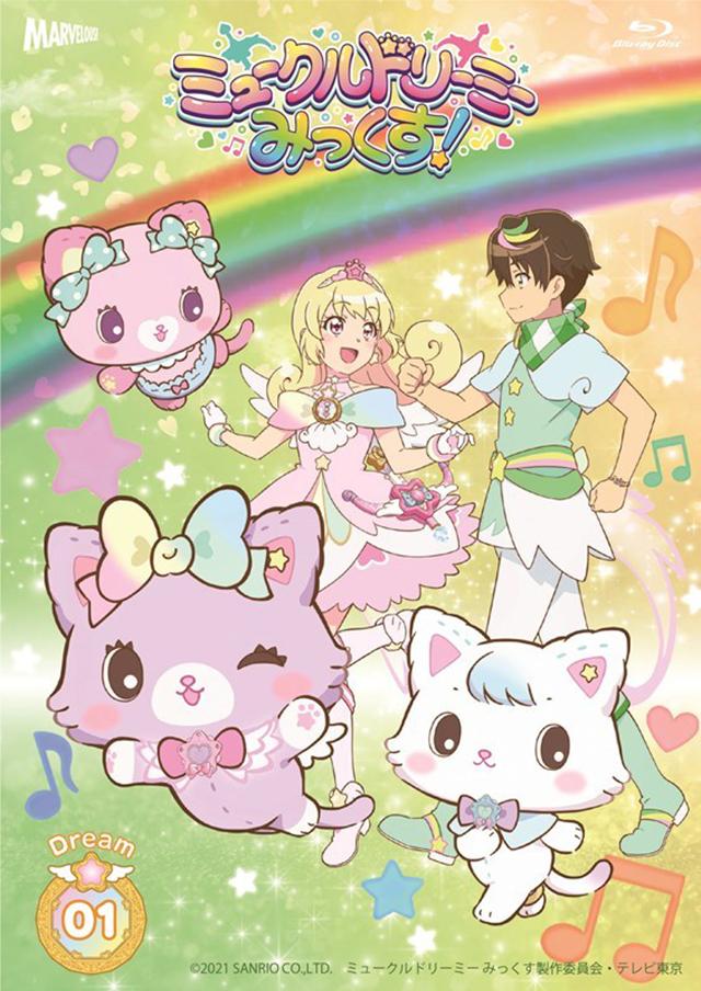TV动画「甜梦猫 MIX!」于公开Blu-ray第一卷封面使用插图 售价23,100日元(含税)
