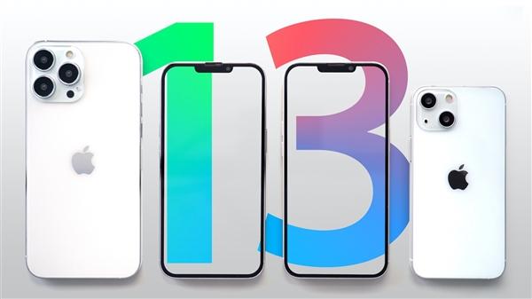 苹果或在本周宣布iPhone 13发布时间 富士康等代工厂加速量产中