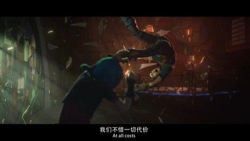 《英雄联盟》10周年首部动画剧集《Arcane》正式官宣中文片名——《英雄联盟:双城之战》