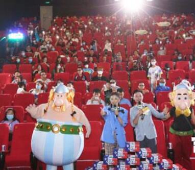 《高卢英雄:魔法的秘密》举办盛大的首映礼活动 将于9月11日正式登陆全国院线