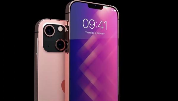 消息称iPhone 13国行全球同步首发 预定时间预计为9月17日
