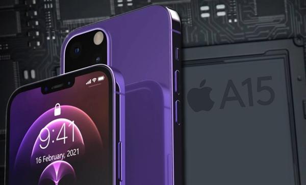 iPhone 13四款新机入网 部分地区支持卫星通讯