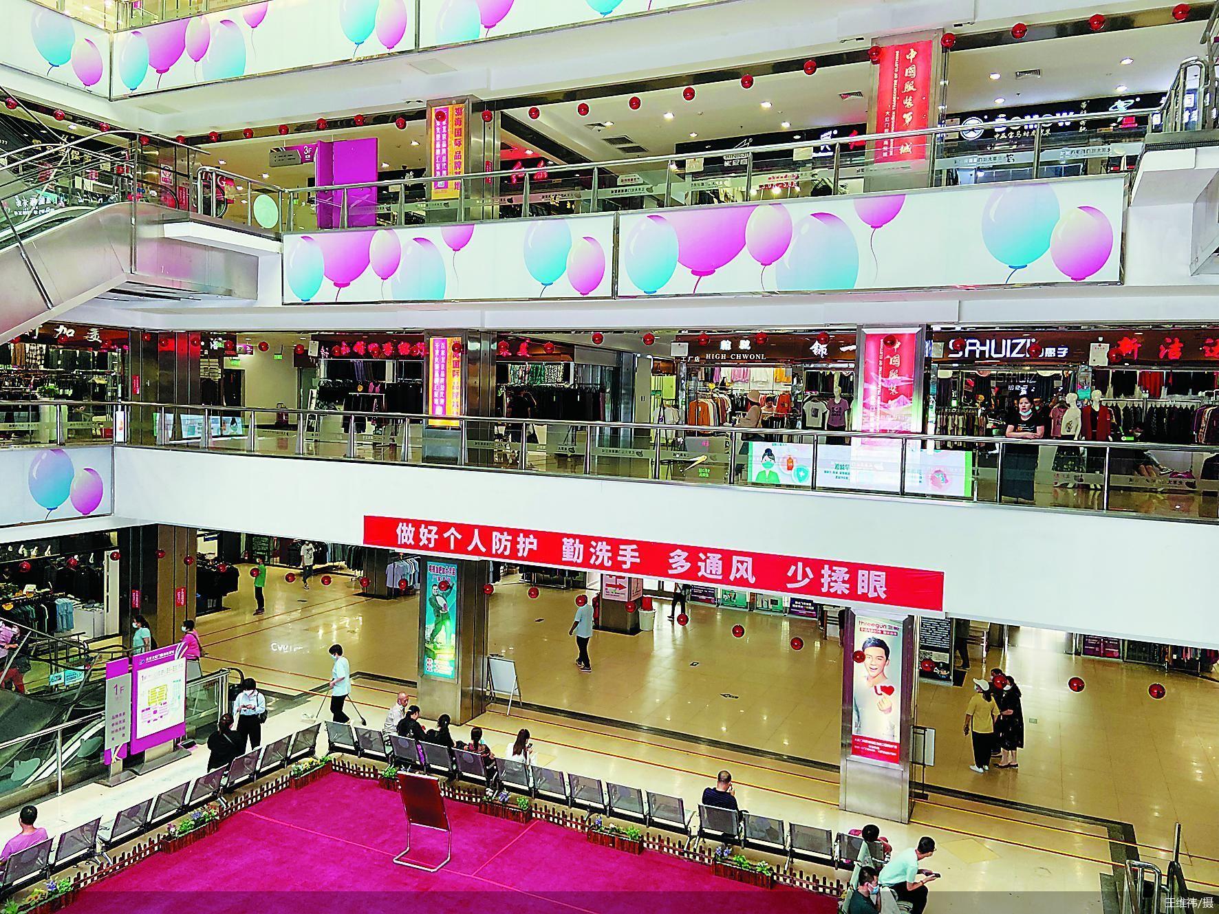 腾退步入尾声 北京大红门服装商贸城10月底关停疏解