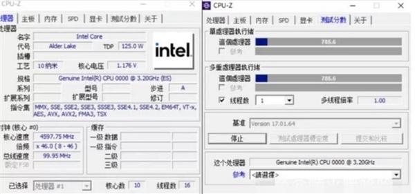Intel Alder Lake 12代酷睿将首发支持DDR5内存 DDR5内存性能如何