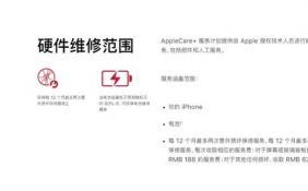 iPhone 12/13系列受损玻璃面板可修复 不同地区修理费曝光