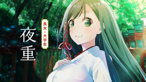 漫画「缘结甘神家」的全新宣传PV现已公布 第一卷单行本正在热卖中